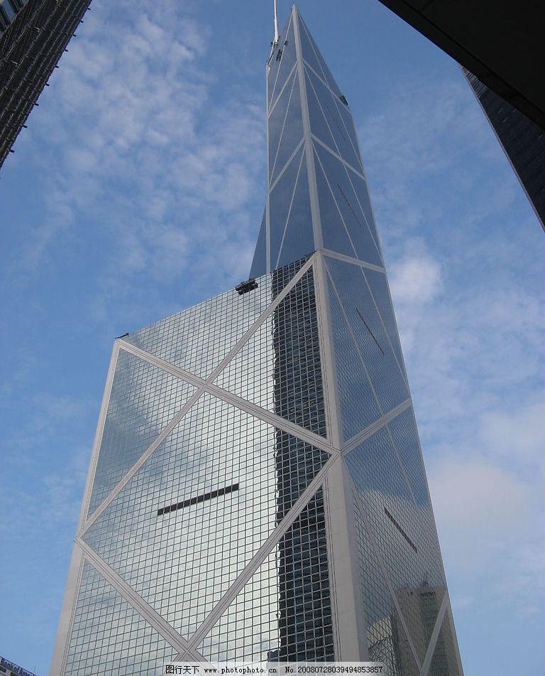 香港中银大厦 建筑设计 贝聿铭作品 香港 中银大厦 建筑园林 建筑摄影