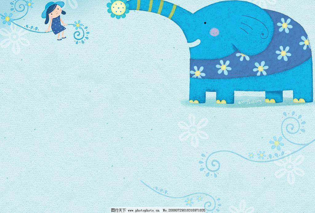 蓝蓝大象 可爱 卡通 童趣 背景 动漫动画 动漫人物 童趣背景 设计图库