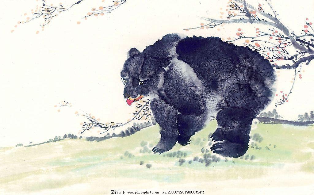 中国国画 树 植物 动物 黑熊 水墨 国画 动物活动 文化艺术 绘画书法