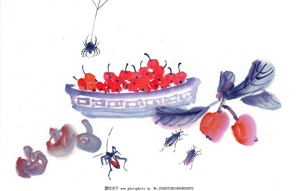 中国国画 蜘蛛 知了 蝉 水果 动物 国画 水墨 文化艺术 绘画书法 中国