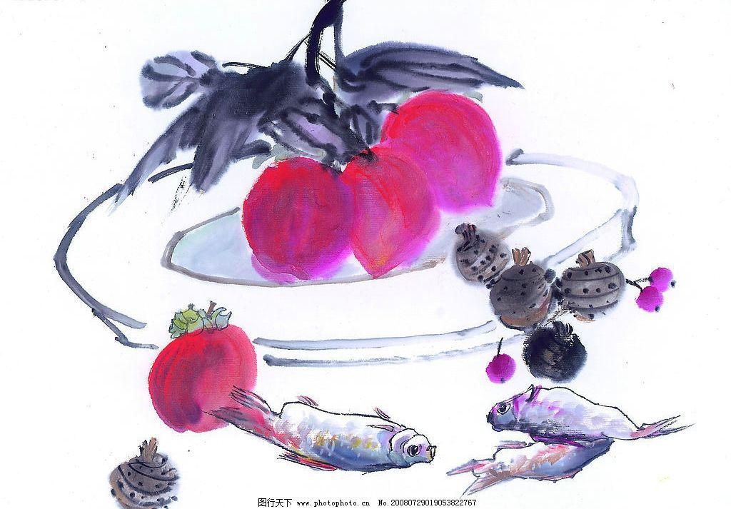 中国国画 食品 食物 鱼 水果 动物 水产 国画 水墨 文化艺术 绘画书法