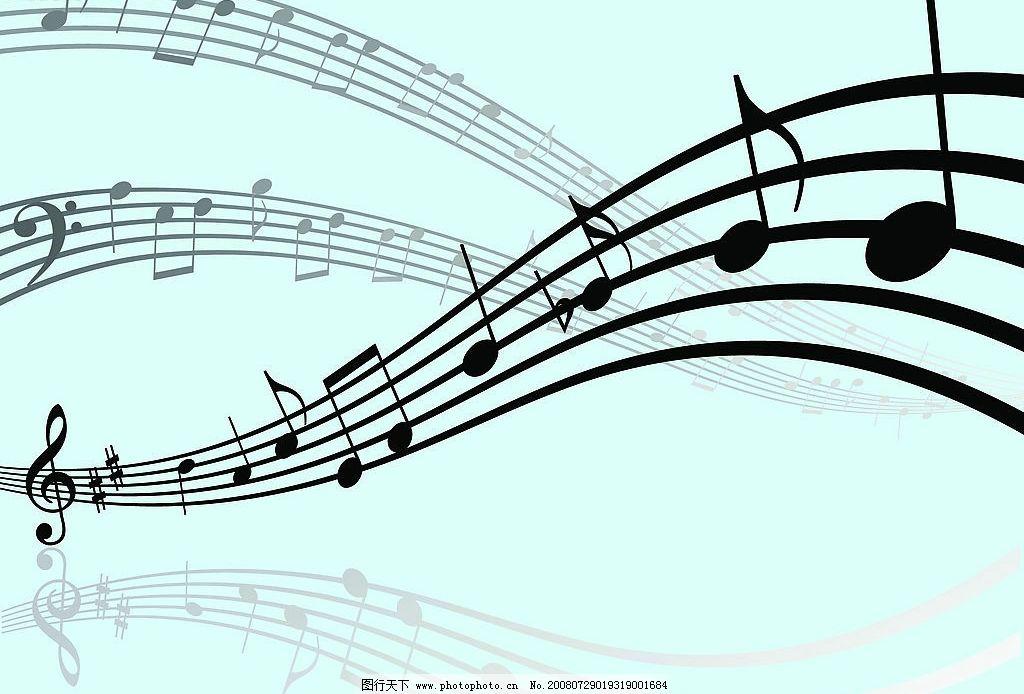 五线谱 艺术 音乐领域 音乐天地 文化艺术 影视娱乐 艺术领域 设计