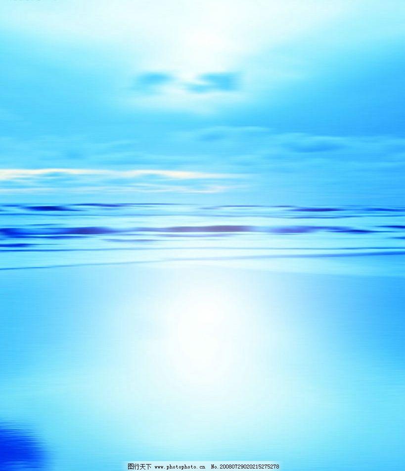 背景 天空 大海 蓝色 底纹边框 背景底纹 设计图库 300dpi jpg