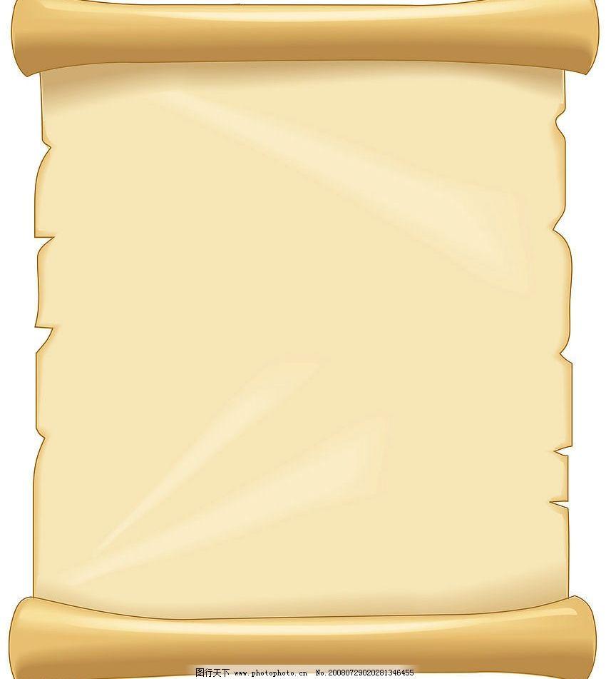 怀旧纸张 纸张 底纹边框 背景底纹 设计图库 300dpi jpg