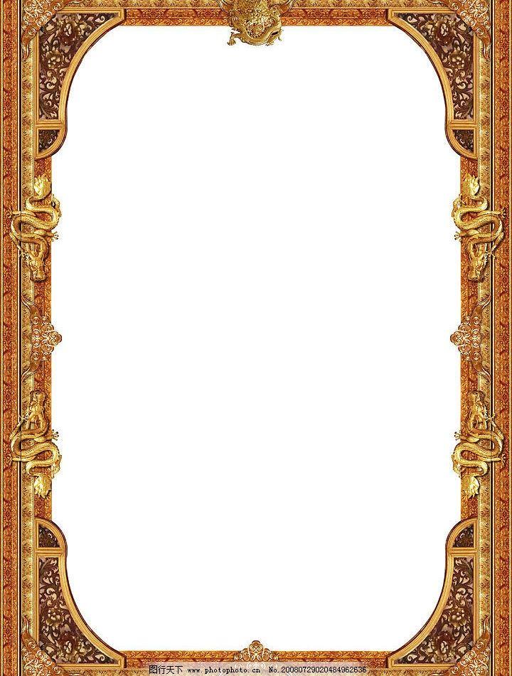 ppt 背景 背景图片 边框 模板 设计 相框 720_951 竖版 竖屏