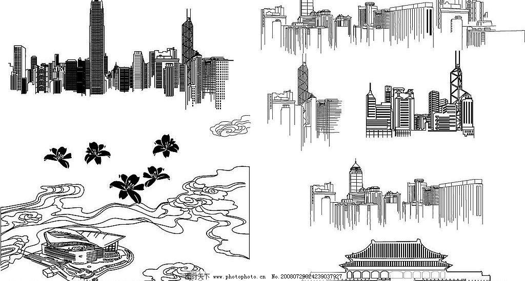 城市线描 紫荆花 香港 维多利亚港 天安门 深圳 地王广场 建筑景观