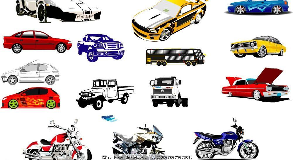 各种矢量汽车摩托车图片