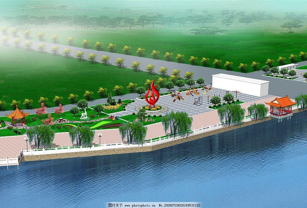 一河两岸绿化效果图 绿化 景观 河边景        环境设计 景观设计