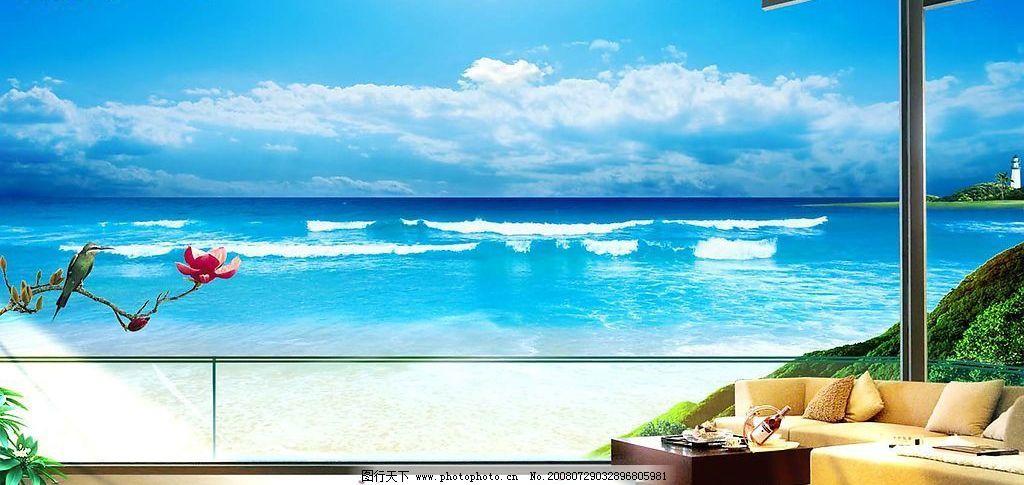 海边小屋图片