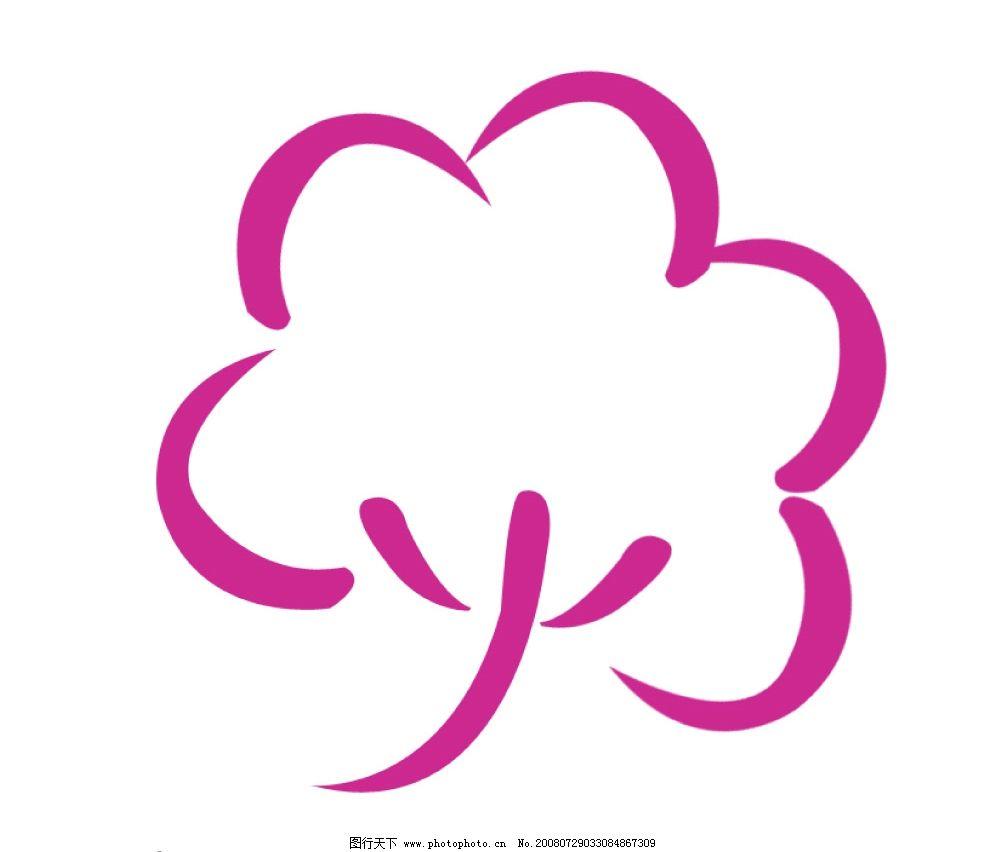 logo logo 标志 设计 矢量 矢量图 素材 图标 1001_852