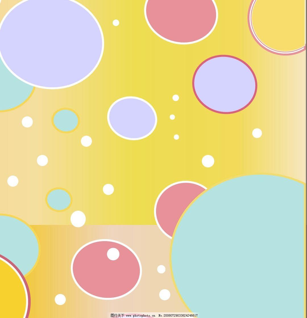 圆圈 泡泡 黄色 绿色 紫色 白色 自然景观 自然风景 美丽风景