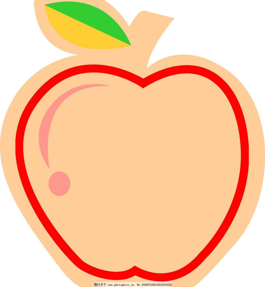 苹果歌歌词五线谱谱子