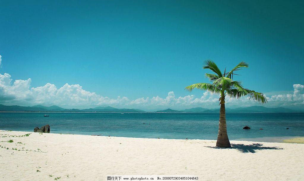 三亚风景 天涯海角 大海 蓝天图片