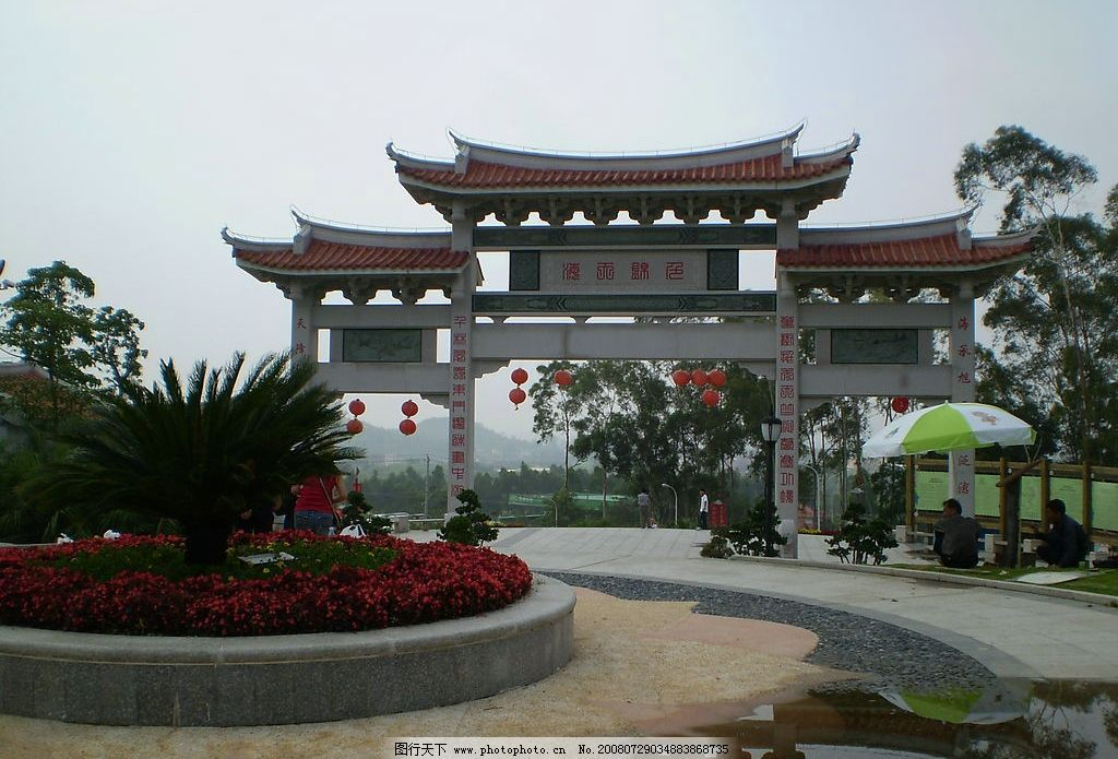 天竺山 森林公园 摄影图库