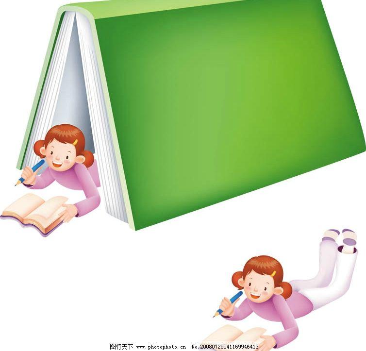 正在看书的小女孩 小女孩 书 学生 学校 小学 可爱 卡通 矢量人物