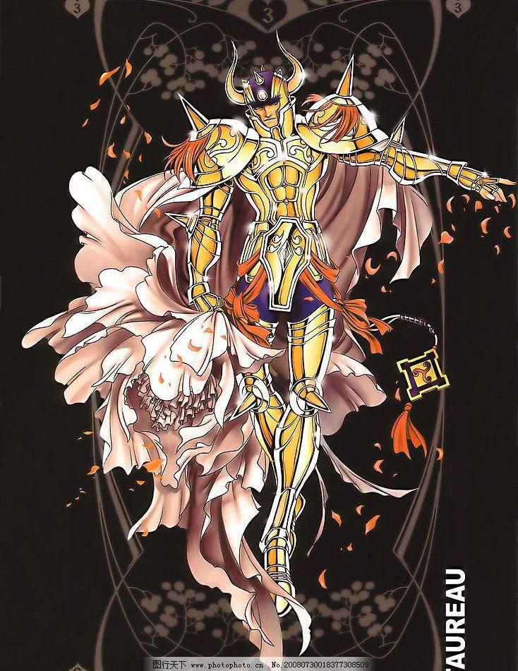 【圣斗士星矢】金牛座 圣斗士 星矢 金牛座 动漫动画 动漫人物 圣斗士