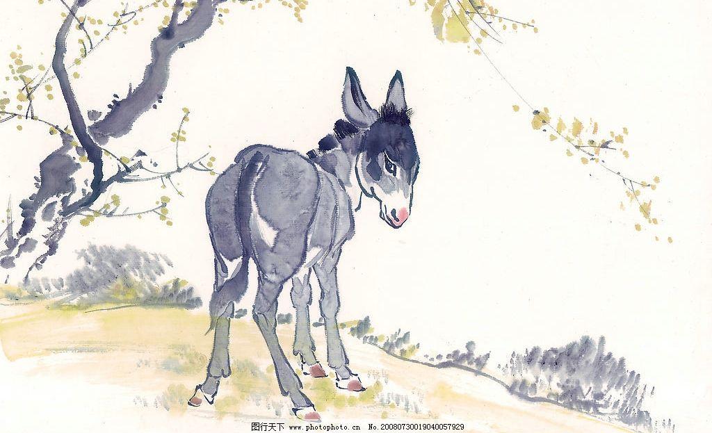 植物 动物 毛驴 国画 水墨 风景 文化艺术 绘画书法 中国画 设计图库