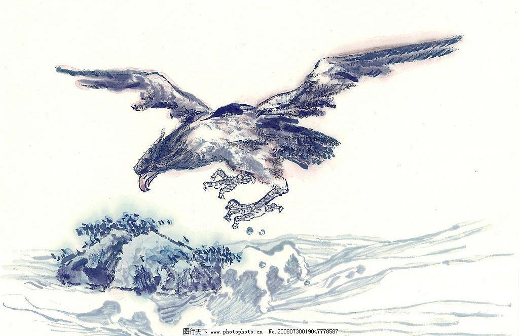 中国国画 动物 国画 水墨 风景 鹰 海 水 浪 波浪 文化艺术 绘画书法