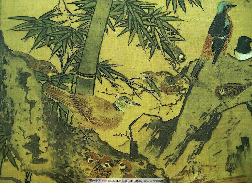 国画 山水 风景 花鸟 云 水 山 国画大师作品 高质量图片 文化艺术