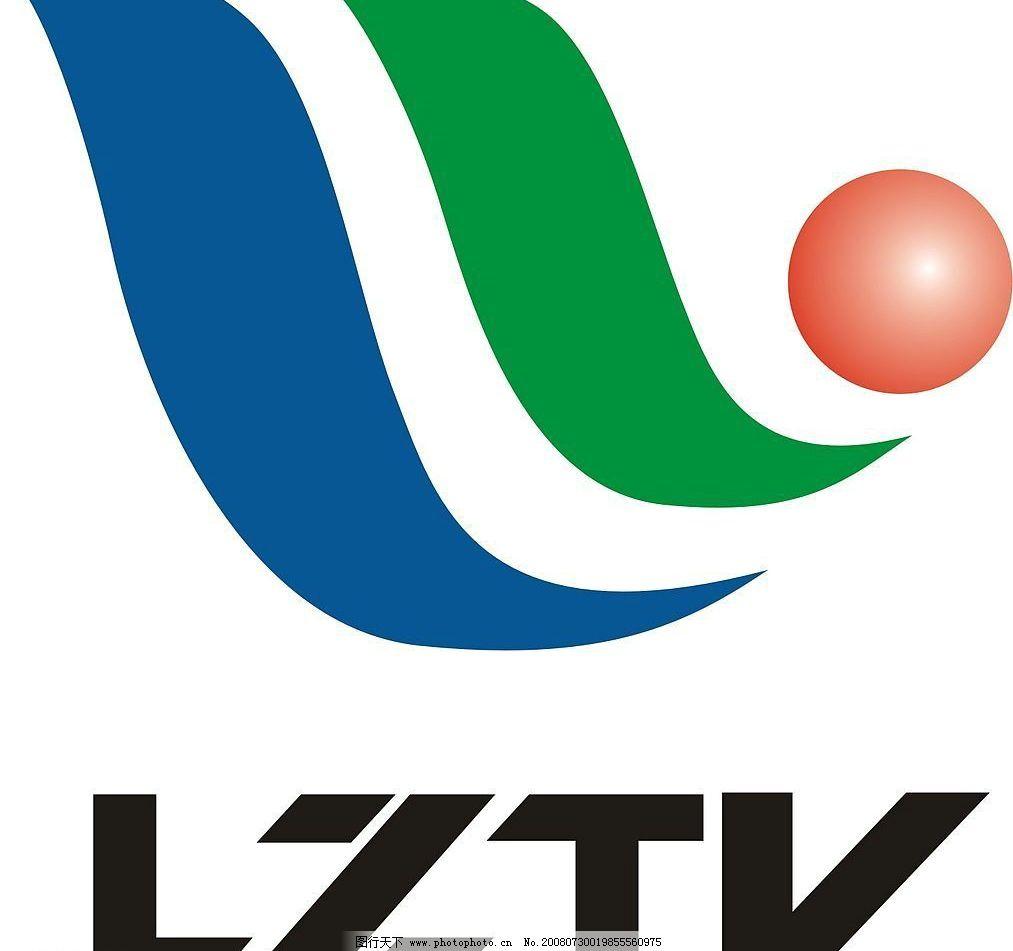 泸州电视台矢量标志 泸州电视台 泸州卫视 cdr 标志库 标识标志图标