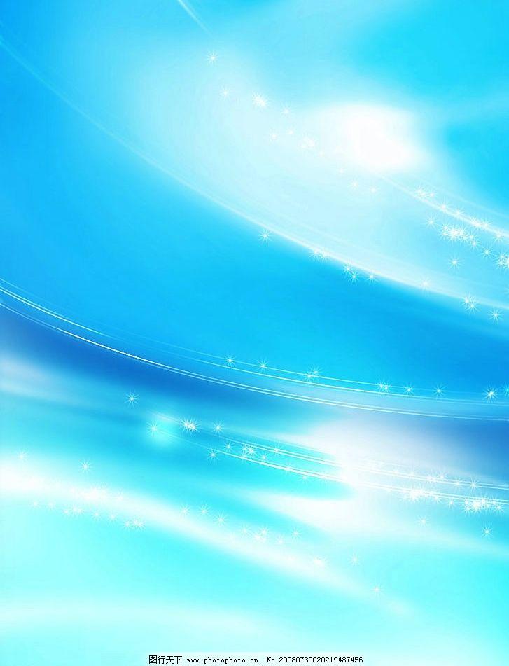 背景底图 蓝色背景底图 底纹边框 背景底纹 设计图库 350dpi jpg