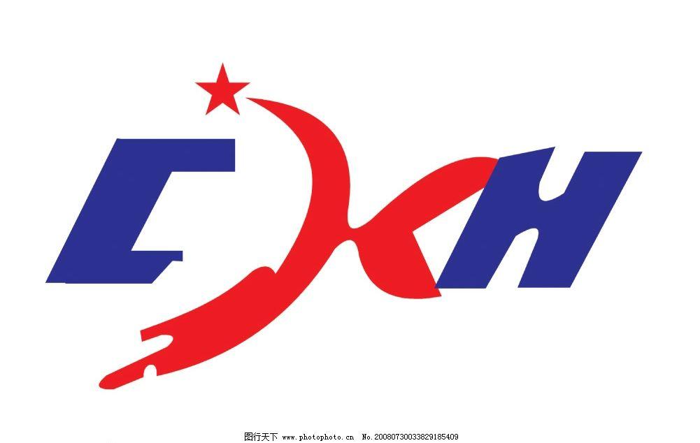 logo logo 标志 设计 图标 1001_634