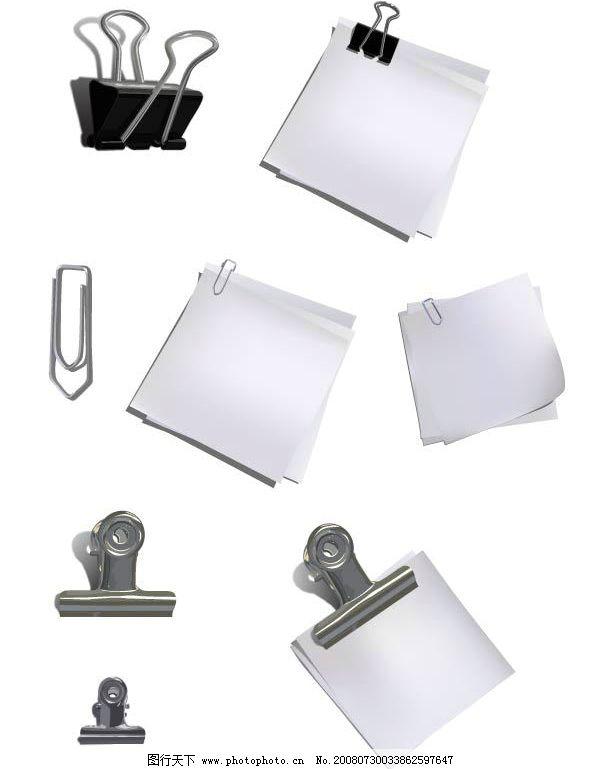 夹子白纸图片,夹住的白纸 其他矢量 矢量素材 矢量-图