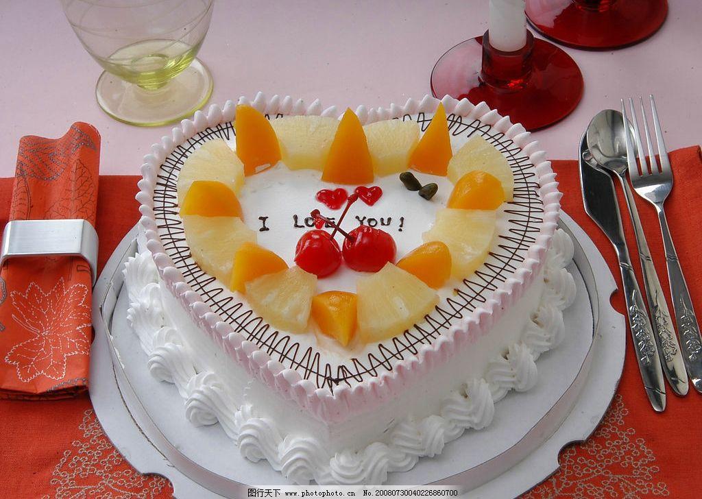 蛋糕 心形蛋糕 生日蛋糕 餐饮美食 传统美食 摄影图库 300dpi jpg
