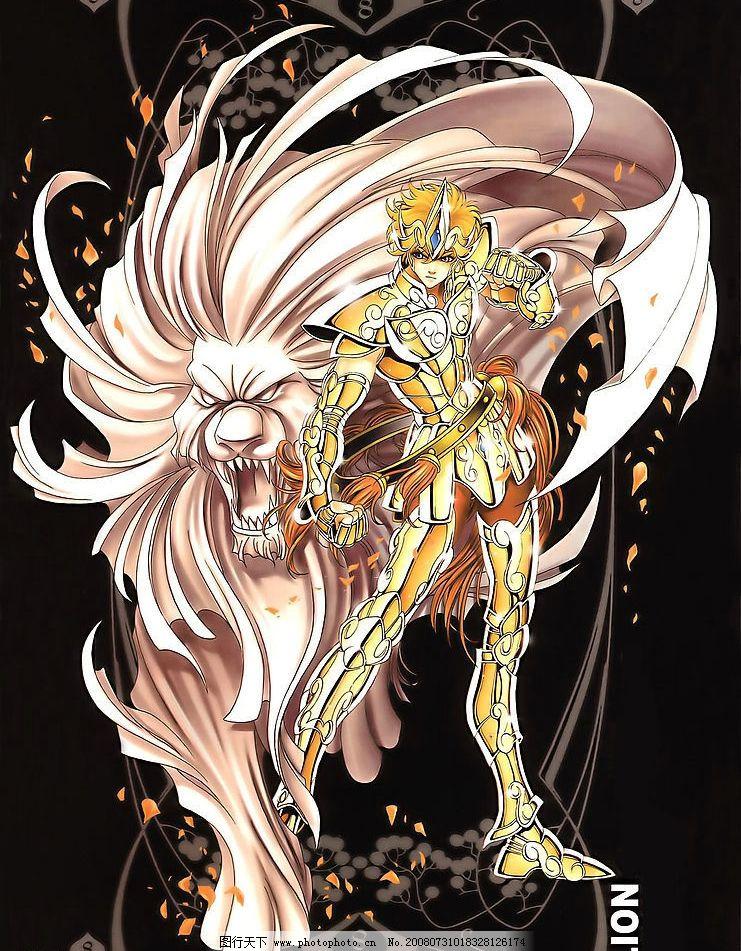 【圣斗士星矢】狮子座图片_动漫人物_动漫卡通_图行