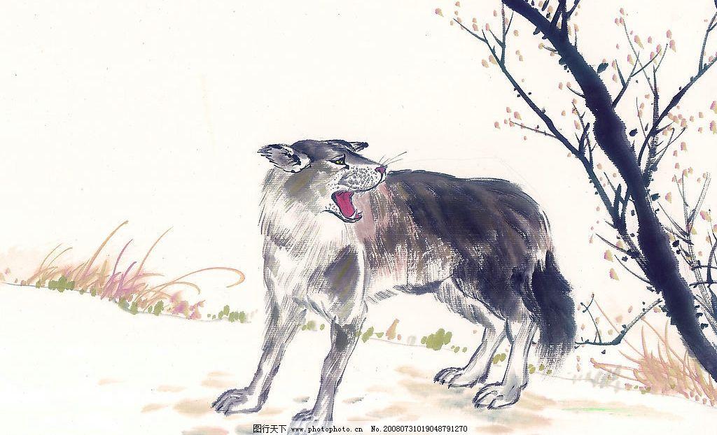 植物 动物 国画 水墨 野兽 狼 树 文化艺术 绘画书法 中国画 设计图库