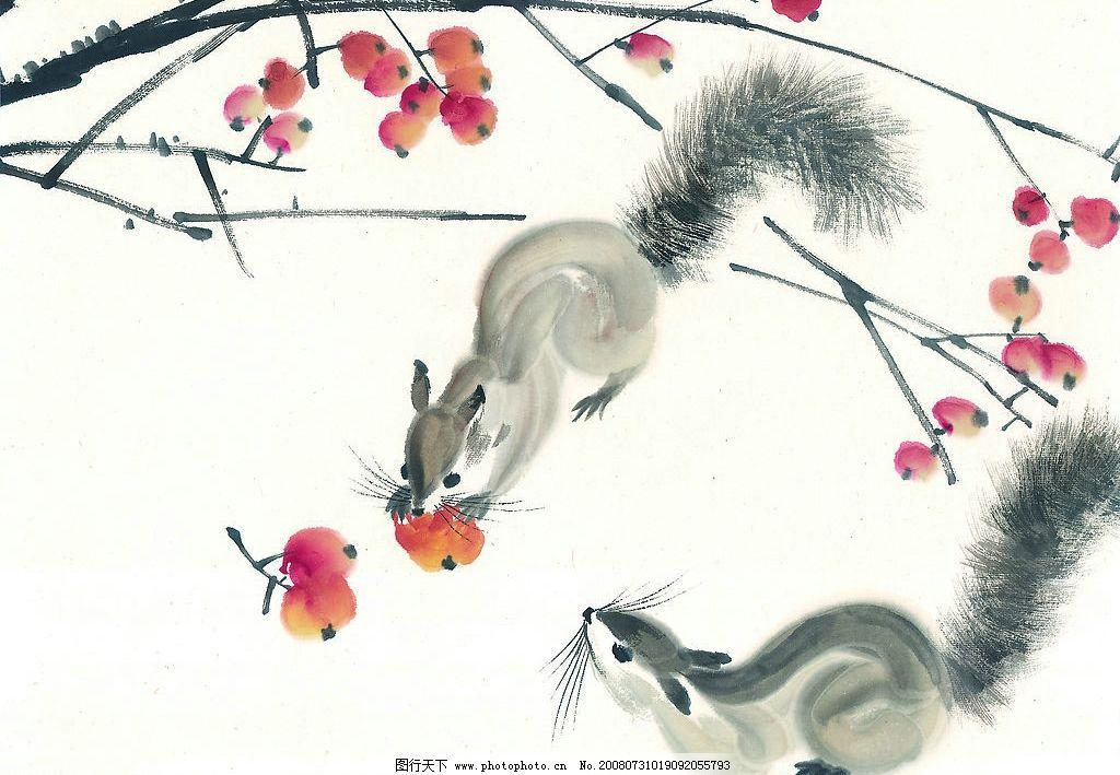 中国国画 松鼠 樱桃 水果 食品 食物 动物 水墨 植物 中国画