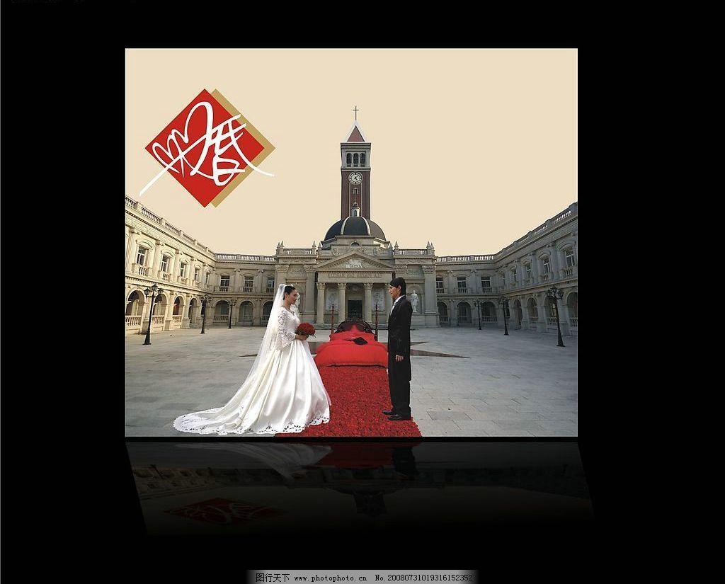 婚礼开始 红地毯 教堂 新娘新朗 喜字 节日素材 情人节 矢量图库