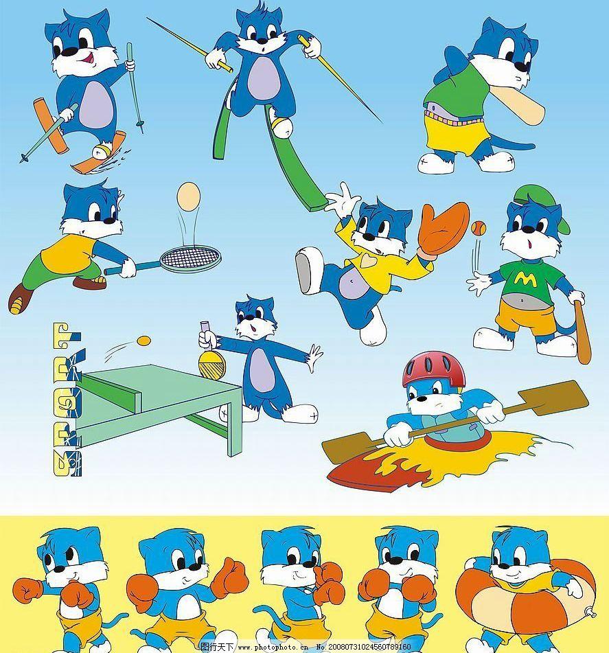 卡通运动猫图片