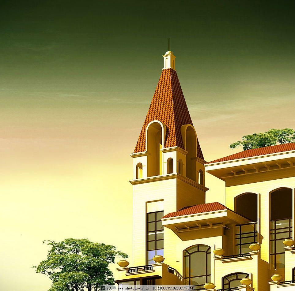 屋顶 红屋顶 别墅 树 欧式风格 环境设计 建筑设计 设计图库 350dpi