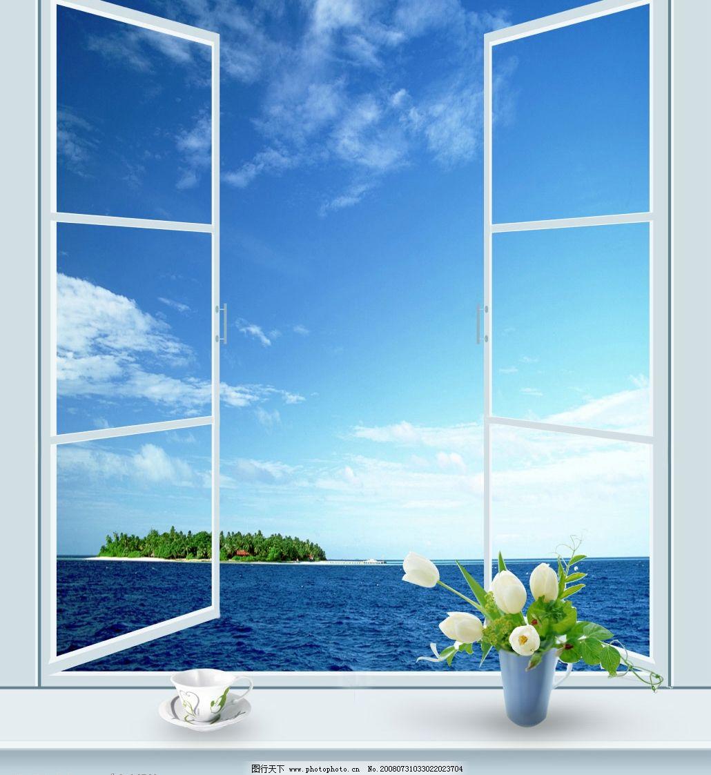 窗外风景彩铅画手绘