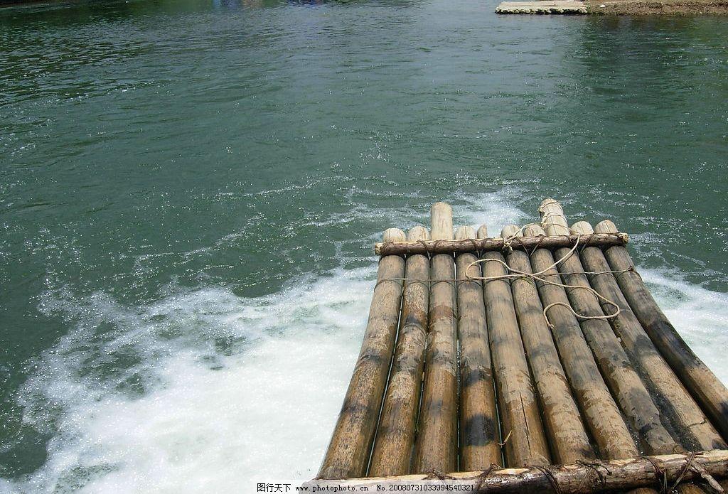 风景 精美风景 美丽风景 树 绿树 水 湖水 植物 竹排 竹筏
