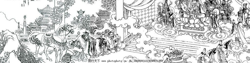 白描西游记功德圆满 孙悟空 线描 图画 黑白画 唐僧 佛教 文化艺术