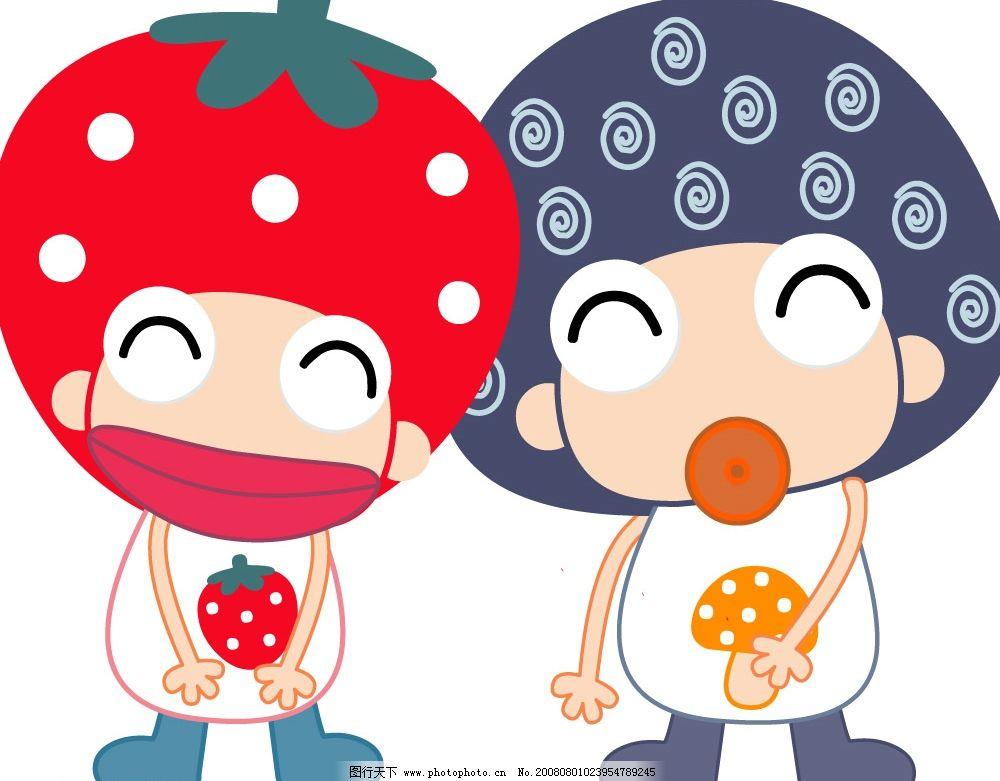 可爱娃娃韩国矢量图 可爱 娃娃 卡通 矢量 草莓 蘑菇 矢量人物 其他