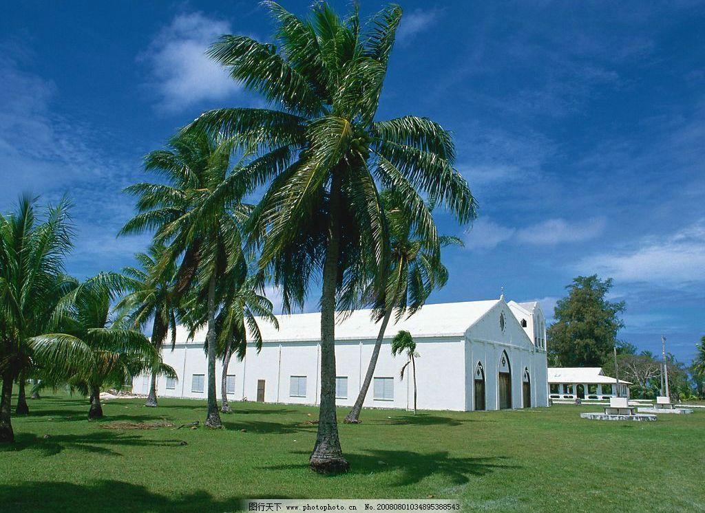 天空 白云 椰子树 树 草地 白色房子 自然景观 自然风景 夏威夷 关岛