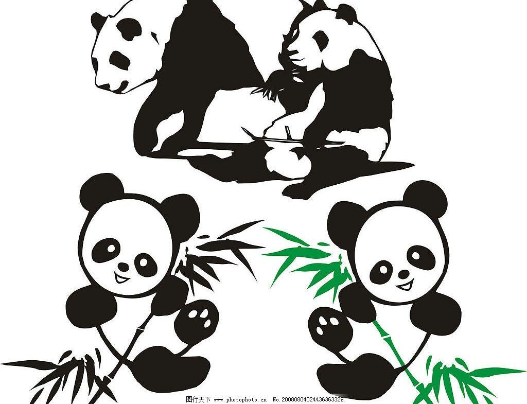 熊猫矢量图图片