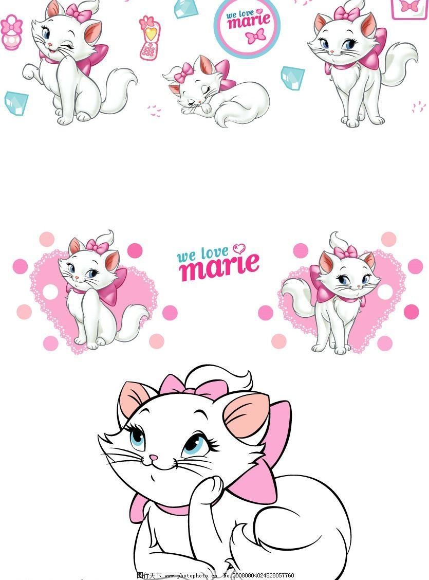 可爱的玛丽猫 可爱 猫咪 玛丽猫 猫咪矢量图 矢量人物 儿童幼儿 矢量