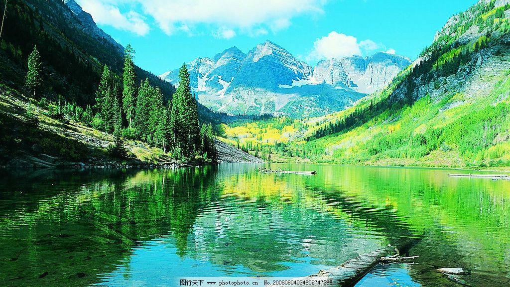 青山 绿水图片,蓝天 绿树 自然景观 自然风景 丛林之