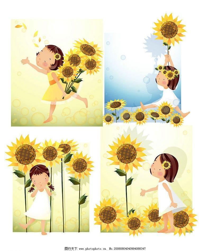 女孩向日葵主题 矢量可爱素材 夏季 夏天 叶子 花朵 矢量素材