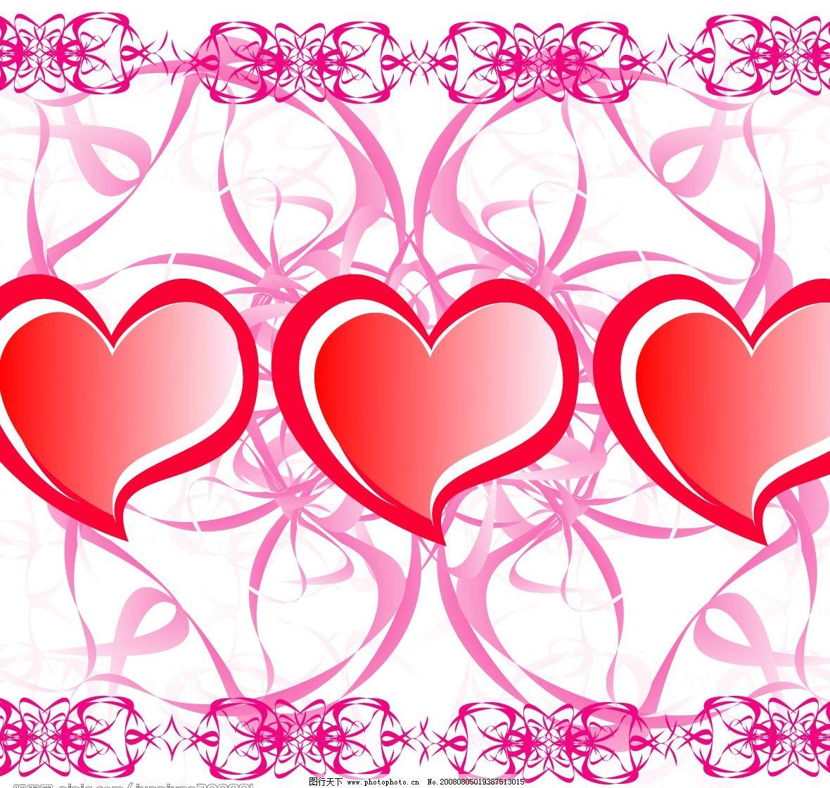 三颗心 节日素材 情人节 情人节矢量心形花纹 矢量图库 cdr