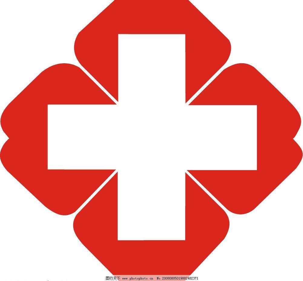 医院十字图标图片