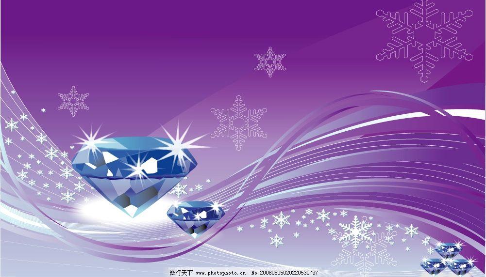 钻石底纹 底纹背景 蓝色钻石 紫色背景 高雅底纹 矢量图库