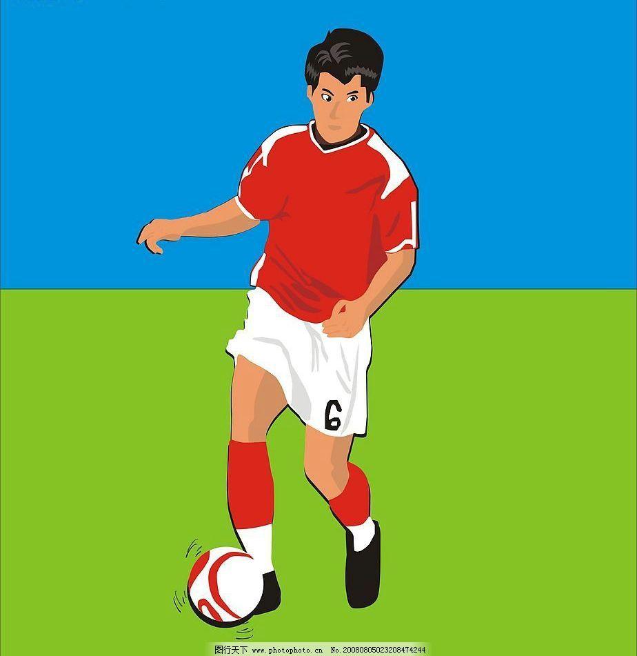 足球 人物 运动员 踢球 矢量人物 职业人物 矢量图库 cdr 0dpi