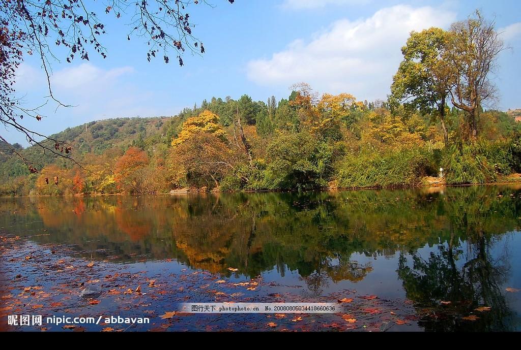 花溪风景 美景 景色 白天 晴天 贵州 贵阳市 花溪区 黄金大道