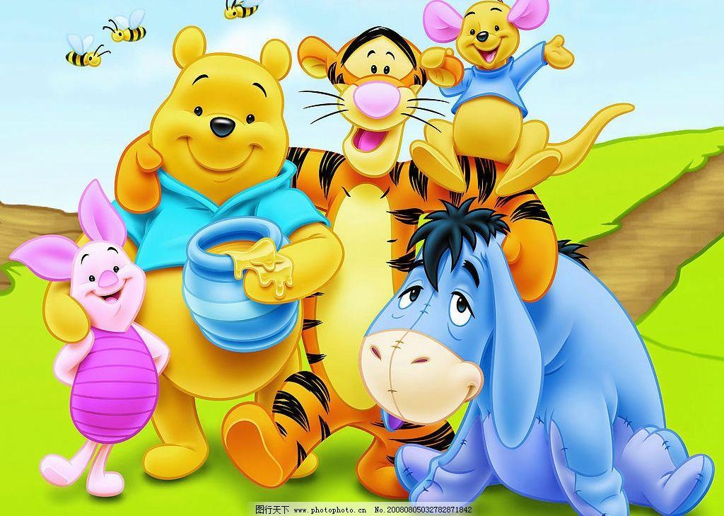 维尼熊5 迪士尼 动漫动画 动漫人物