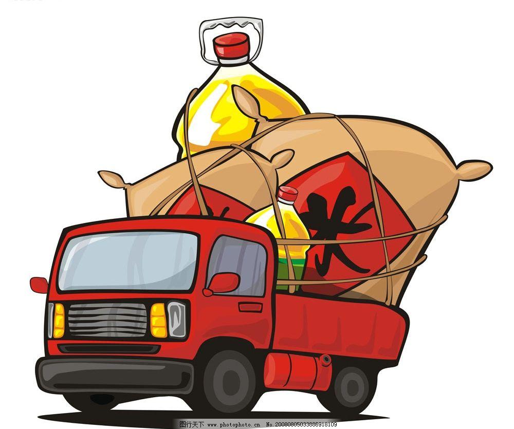 货车(载油米) 货车载油米 汽车 其他矢量 矢量素材 矢量图库